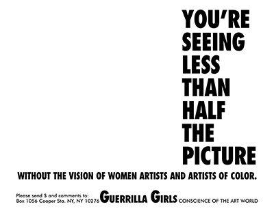 Poster Shop Guerrilla Girls We Should All Be Feminists Guerrilla Girls Feminist Art Y Poster