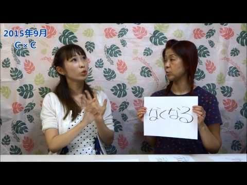 deaf-japanese-girls-of-a-girl-fucking-a