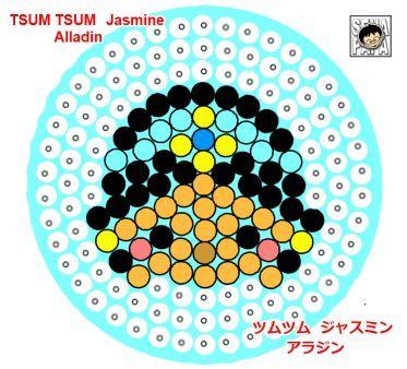 Jasmine - Aladdin Perler Bead Pattern | 図案 | Pinterest