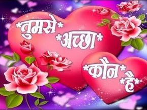 Lovely Quotes Love You Whatsaap Video.तुमसे अच्छाकौन है .
