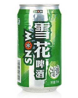 Las 10 cervezas más vendidas del mercado mundial. En 2020, la producción de todas las cervezas de este top 10, rondará los 700 billones de dólares en ventas