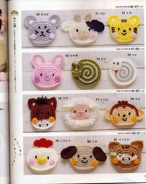 ابليك كروشية على شكل وجوه حيوانات.Crocheted patch with faces of animals #crochetapplicates