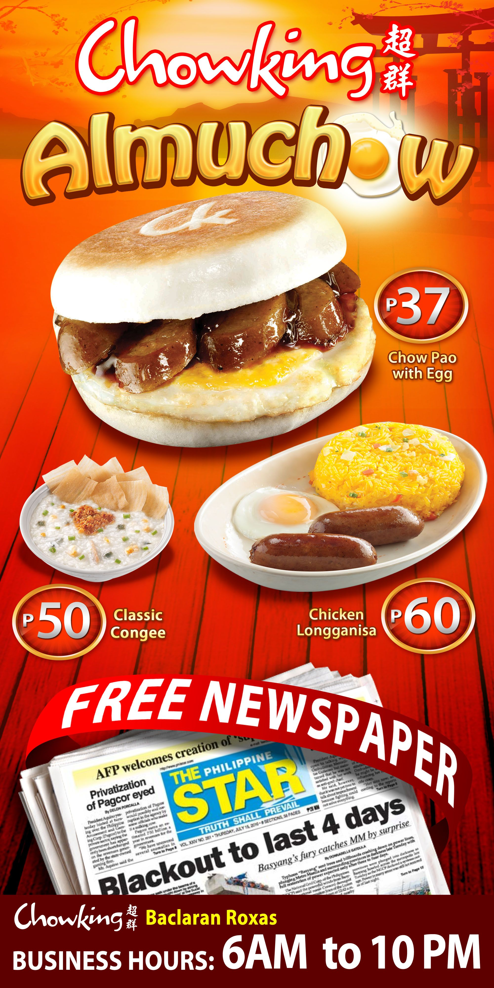 fa banner almuchow 3x6feet chowking Hot dog buns, Food