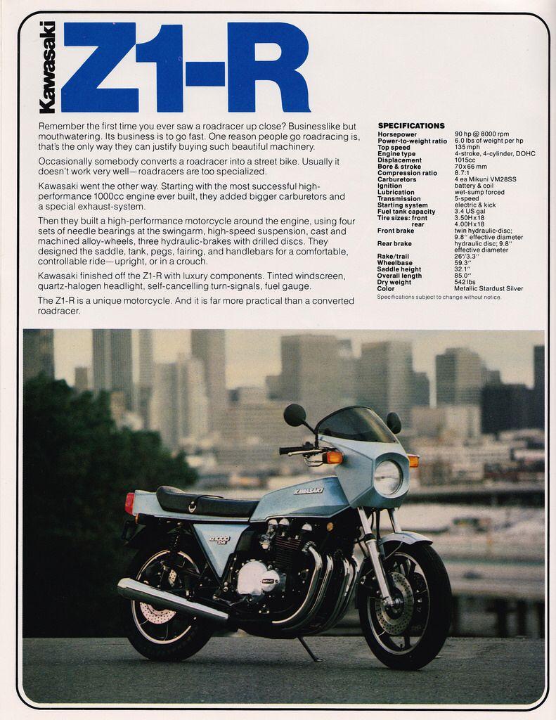 Z1R レトロバイク, カワサキ, 川崎重工業