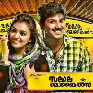 malayalam mp3 download mobile
