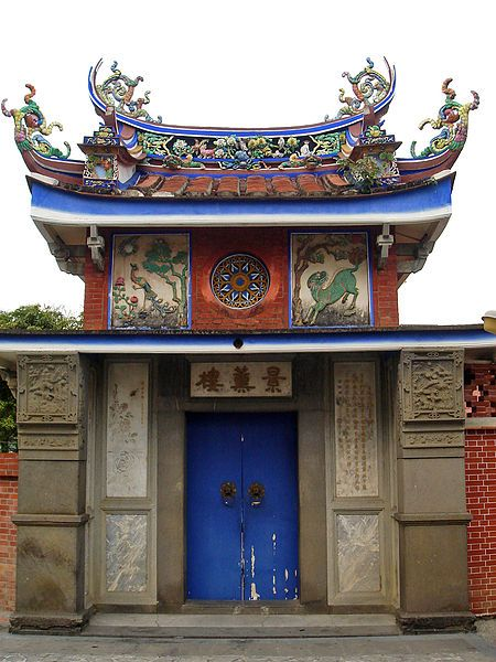 Family Garden Chinese Columbus Ohio: File:Wu Feng Lin's Mansion By Gatehouse.JPG