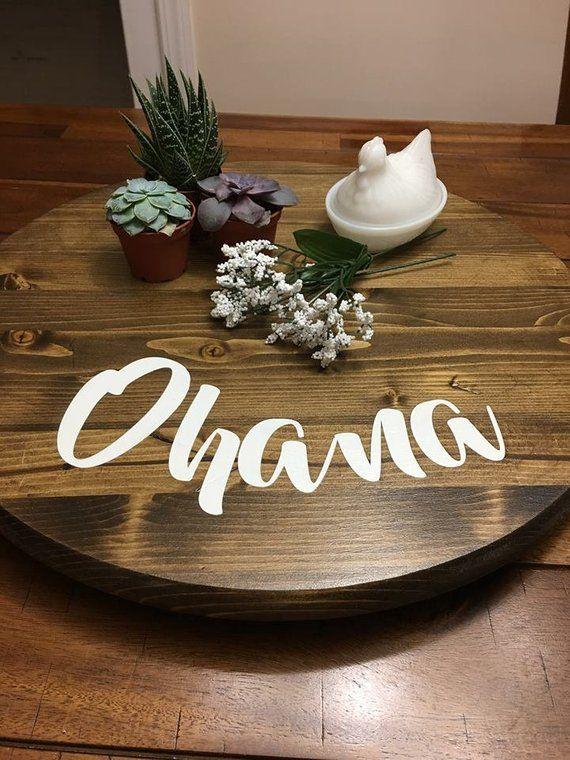 Ohana Lazy Susan / Lazy Susan / Family / Disney Decor / Disney Kitchen Decor / Disney Kitchen / Disney Gift / Polynesian Village #disneykitchen