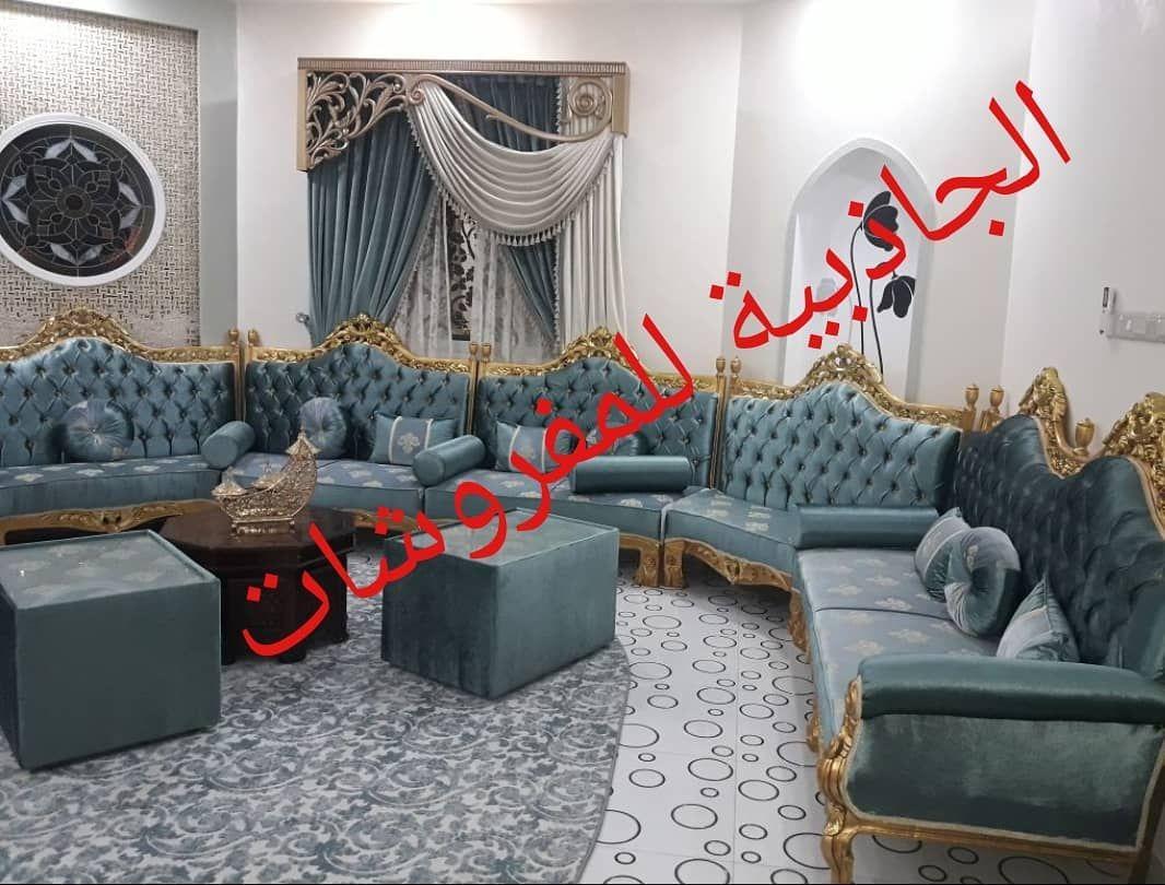 للتواصل سلطنة عمان وواتس اب 00968920369460096894660022 للتواصل الإمارات 00971507171628 فروع الشركة بدول الخليجسلطن Furniture Cool Furniture Kids Bedroom Design
