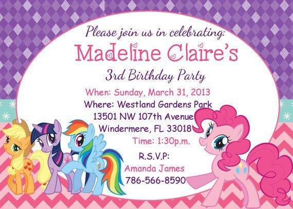 Awesome My Little Pony Birthday Party Invitations