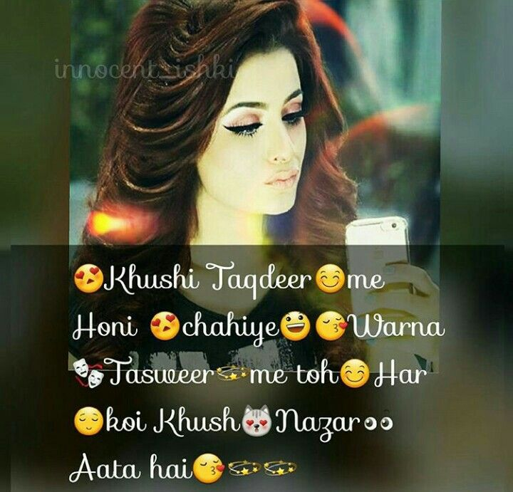 Alluring Queen Cute Girl Images With Quotes: Pin By 💕Gazala Shaikh 👑♥Queen♥👑 On Attitude Shayari