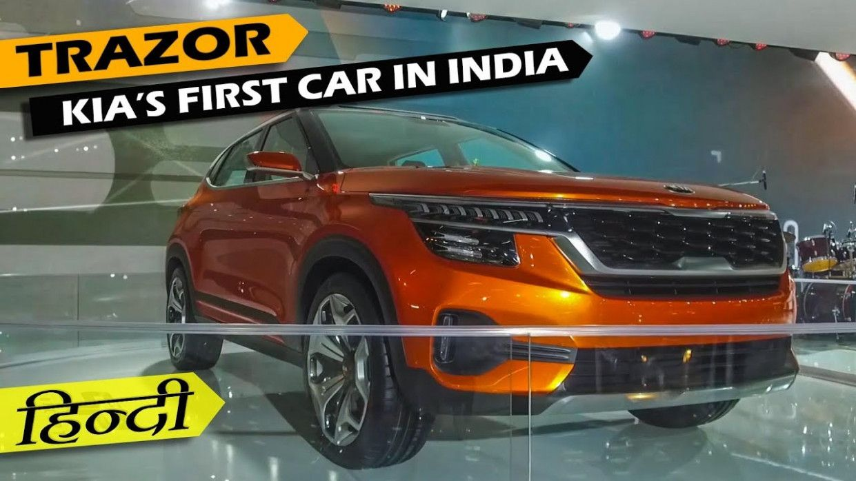 Kia Quoris 2021 Price In India Style Mumbai South Korean Auto Above Kia Motors Launched Its Aboriginal Fabricated In India Mid S Kia Kia Motors India Fashion