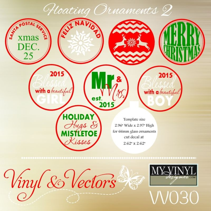 DIGITAL DOWNLOAD Christmas/Holiday Ornament vectors in