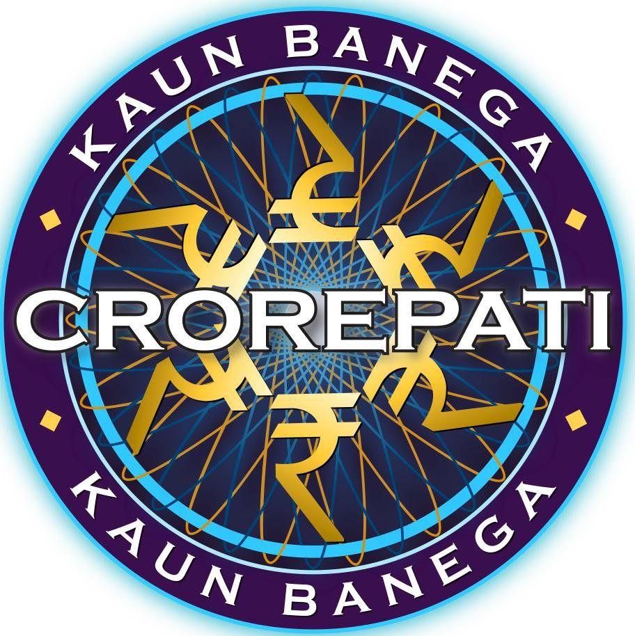 KBC Logo with the Indian Rupee Symbol Amitabh bachchan