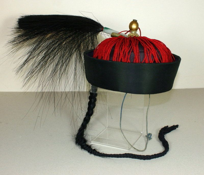 6f958902ee7 Early 20C Chinese Winter Hat Peacock Cinnabar Finial