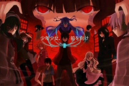 Kagerou project children record