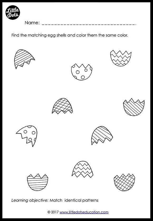 Download patterns matching worksheets for preschool and kindergarten ...