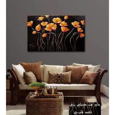 Cuadros Dipticos Tripticos Modernos Florales 6 417 48 Decoración De Unas Decoracion De Salas Cuadro De Flores
