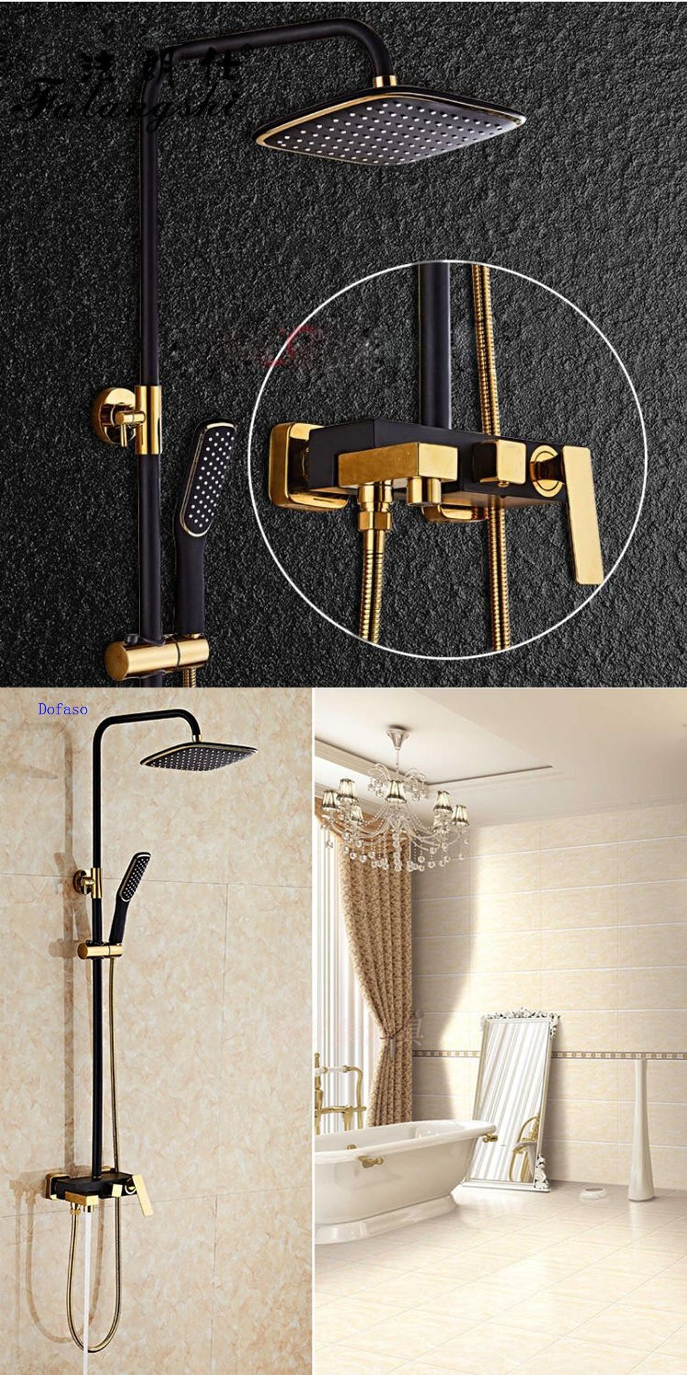Dofaso black bathroom shower faucet black bath tap vintage shower ...