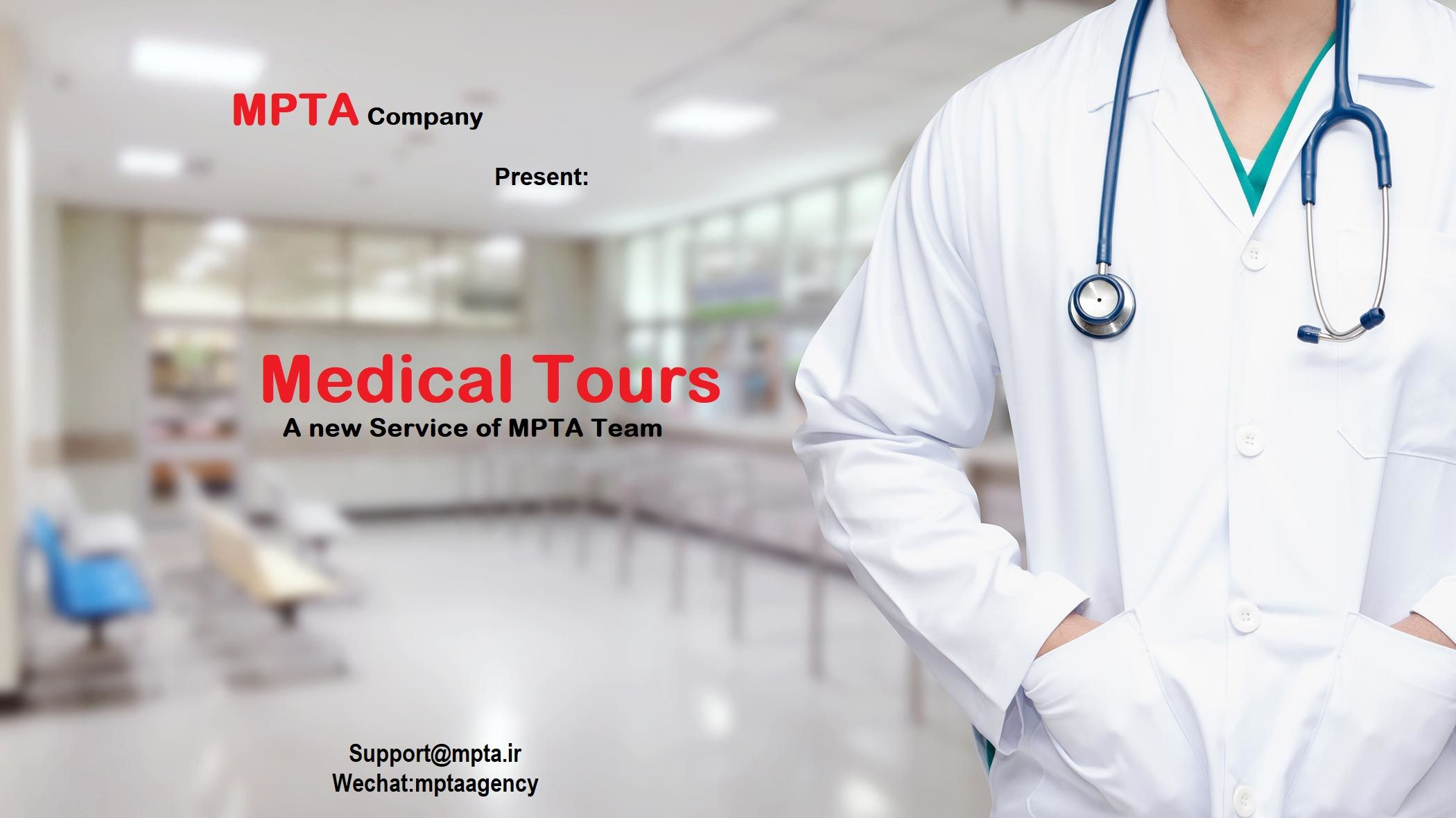 Iran Medical Tour For more information Supportmpta.ir