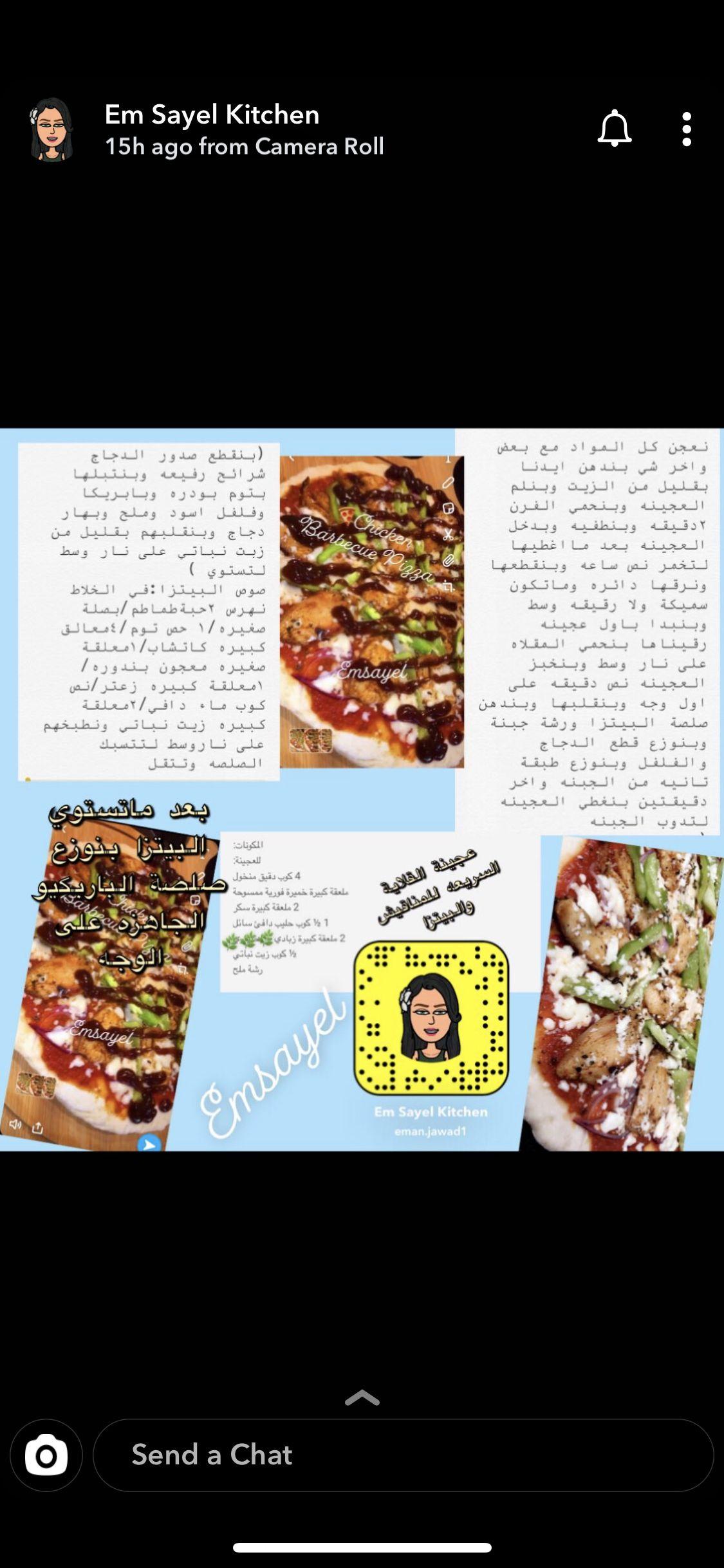 Pin By Reema Salameh On Arabic Food Arabic Food Food Rolls