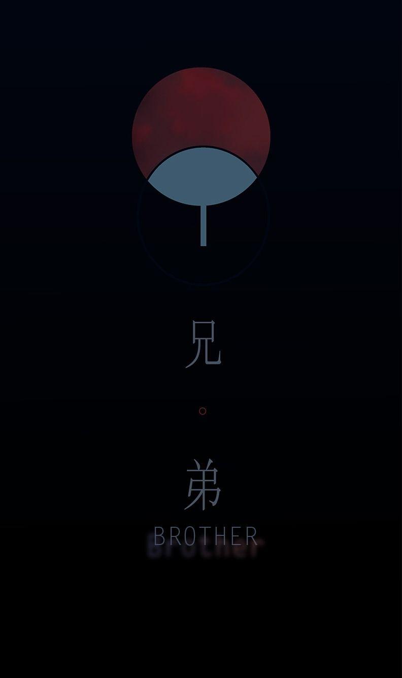 Wallpaper iphone uchiha - Brothers Uchiha The Uchiha Clan Sasuke And Itachi Uchiha