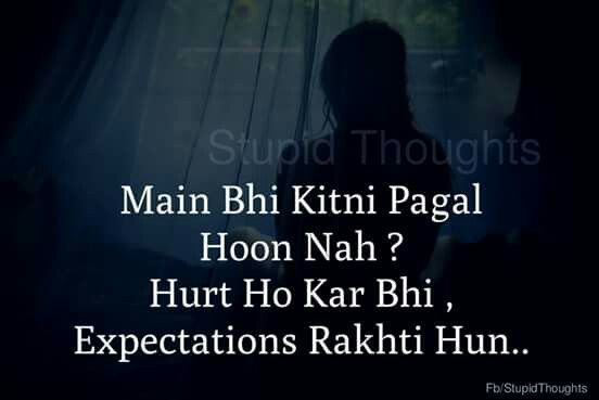 Pagal Main Poetry Quotes Love Quotes Sad Love