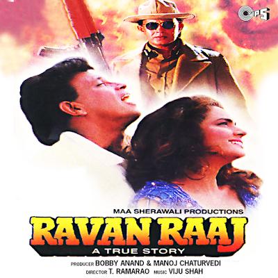 Hindi Evergreen Movies Songs Specially Kumar Sanu Songs Download Here Ravan Raaj 1995 Movie 320kbps Original Mp3 1995 Movies Movie Songs Kumar Sanu