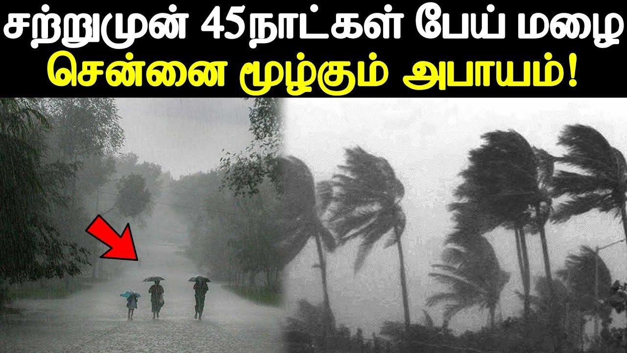 The India Meteorological Department (IMD) on Thursday