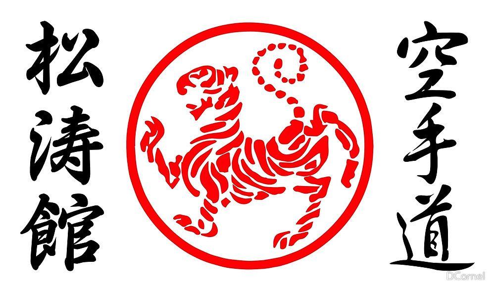 Cap kyokushin karate rear kyokushin free sticker kanji front