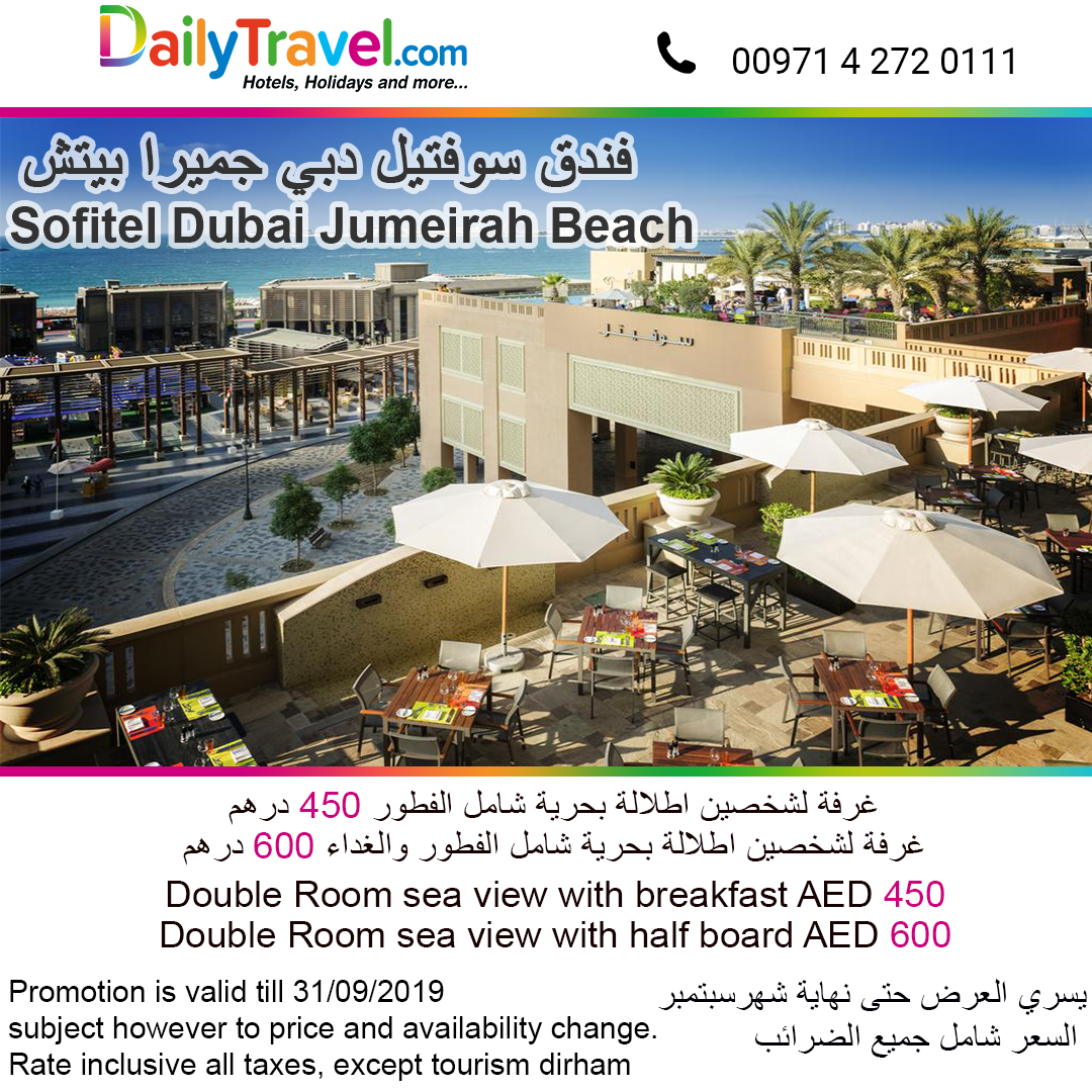 Luxury 5 Star Hotel Is Located In The Walk At Jumeirah Beach