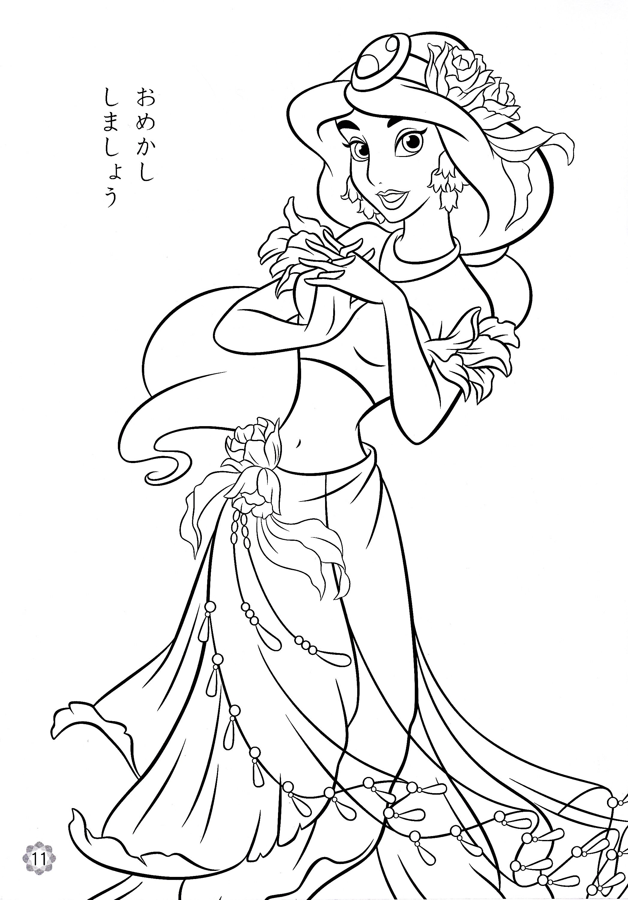 Jasmine Disney Princess Coloring Pages Mermaid Coloring Pages Disney Coloring Pages