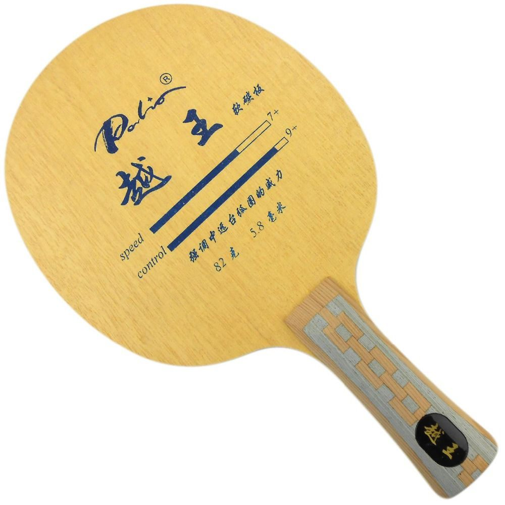 Palio King Of Yue 7 Plywood 4 Soft Carbon Table Tennis Blade For Pingpong Racket In Table Tennis Rackets From Sport Table Tennis Table Tennis Racket Tennis