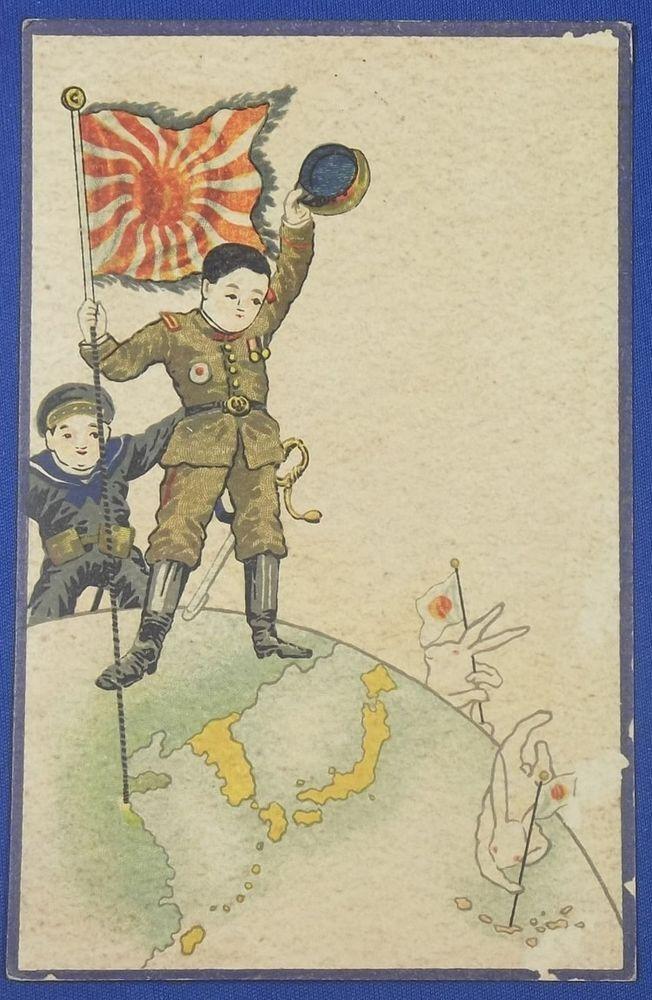 Vintage japanese postcards