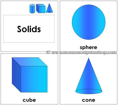 Toddler Geometric Solid Cards - 10 simple Geometric Solids ...