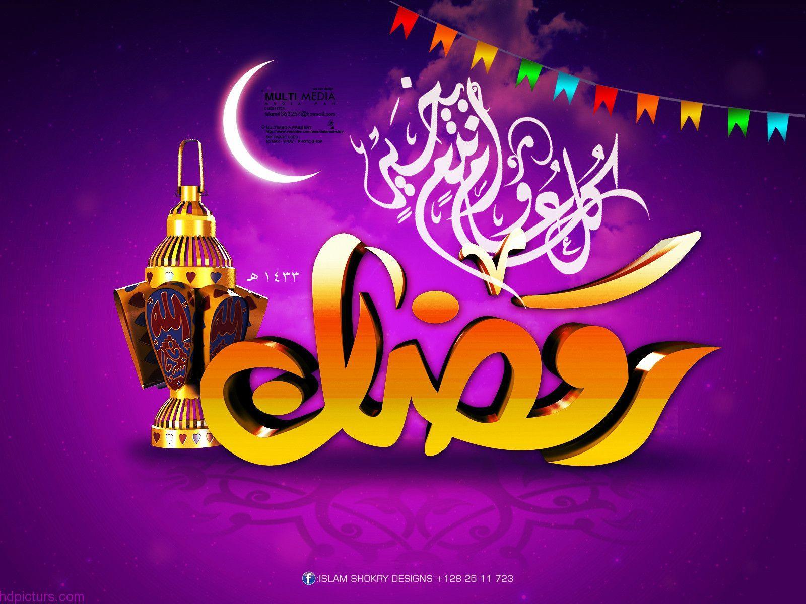 صور عن رمضان او عن هلال رمضان بحث Google Neon Signs Ramadan Ramadan Crafts