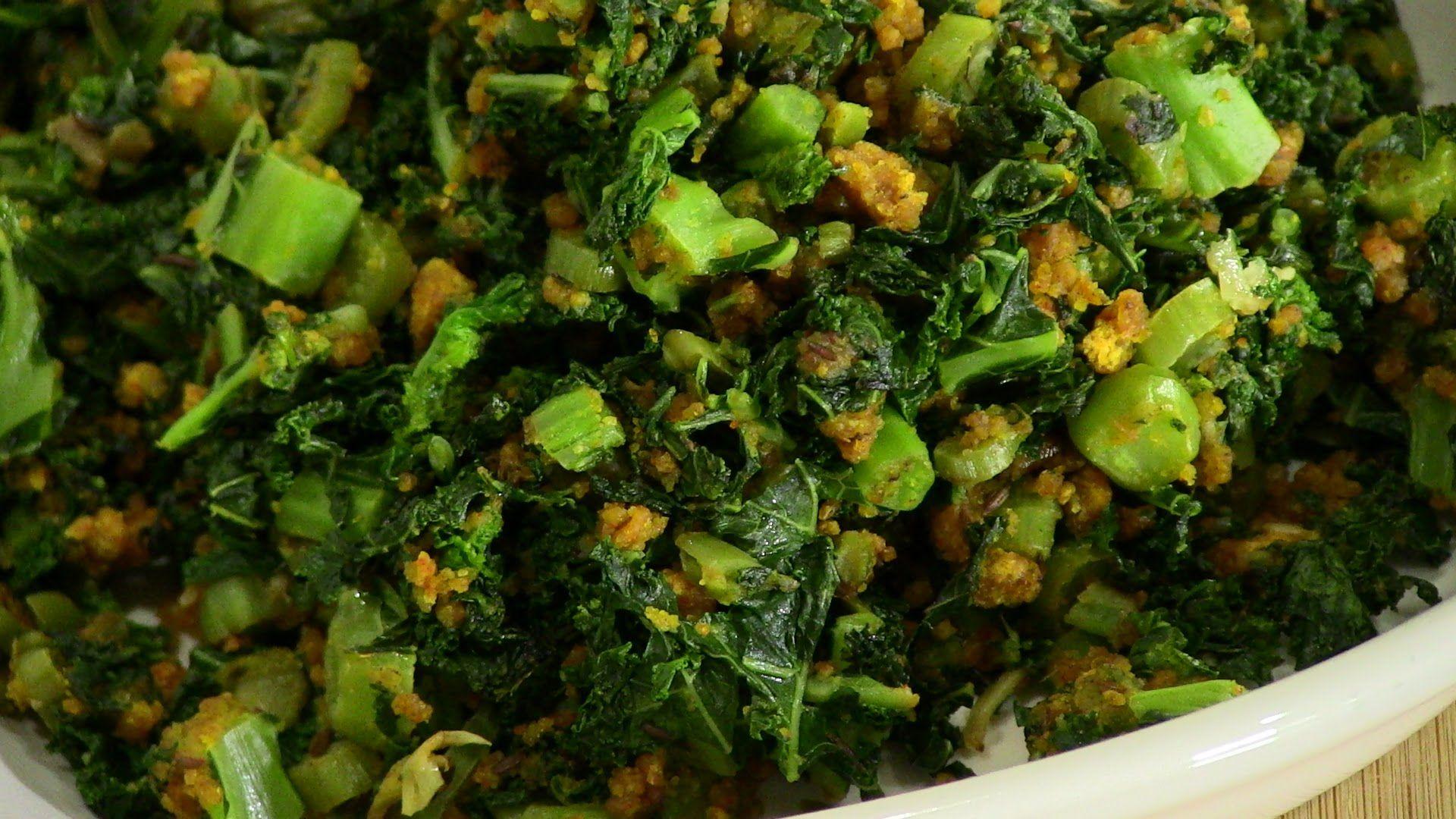 Kale subzi indian vegetarian recipe youtube eating vegetarian kale subzi indian vegetarian recipe youtube forumfinder Image collections