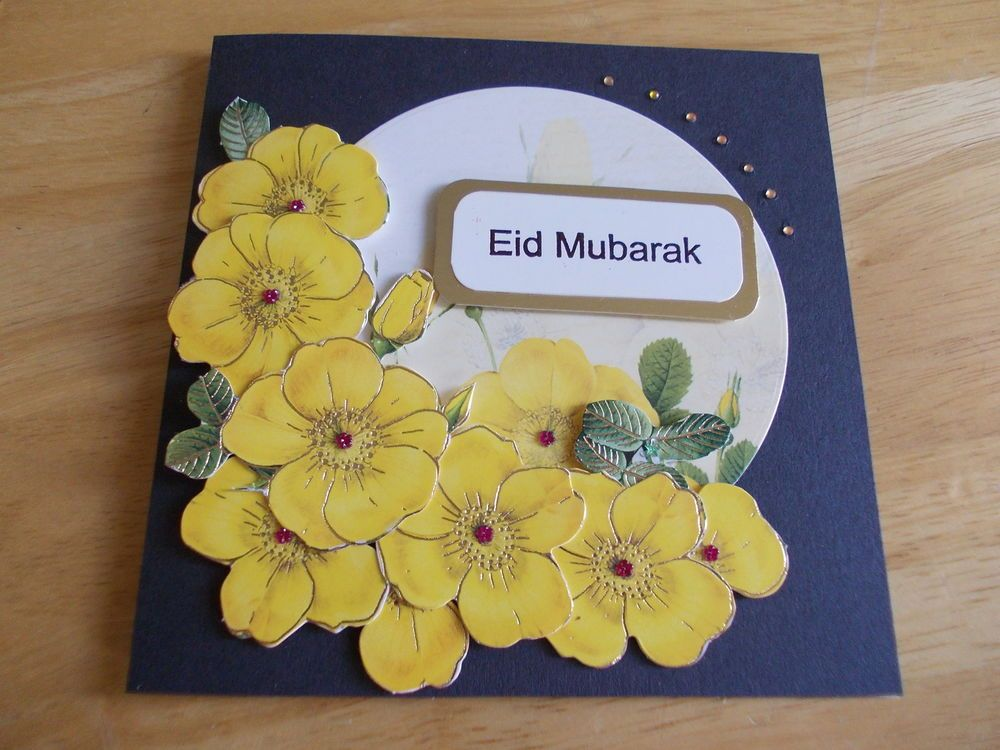 eid mubarak card handmade eid00020  eid mubarak card