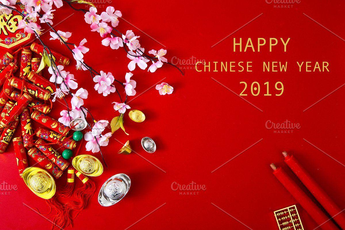 Chinese new year 2019 background Chinese new year design