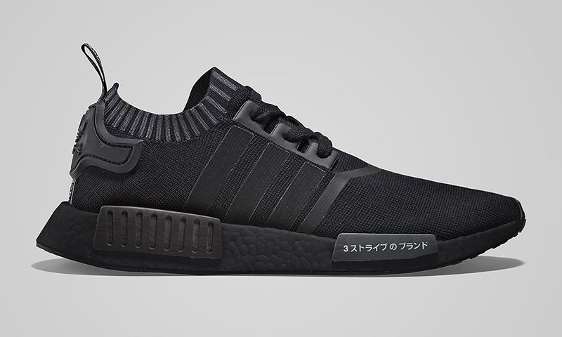 adidas Is Dropping the NMD_R1 Primeknit in All Black for
