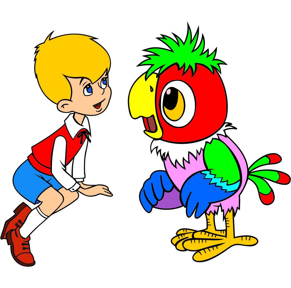 попугай кеша картинка детям нужно оторвать
