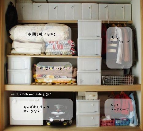 布団収納実例集 すぐにでも実践できるアイデアをご紹介 押し入れ収納 アイデア 収納 アイデア 収納