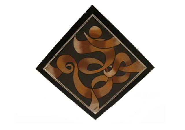 ABSTRACT OM SAND PAINTING