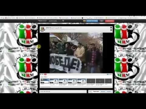 REPUBLICAINS MAROCAINS  - التورة المغربية 22/10/16
