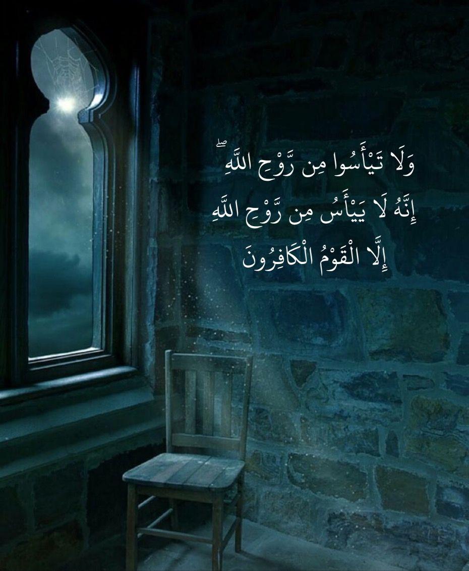 Pin On يا الله ما أعظمك