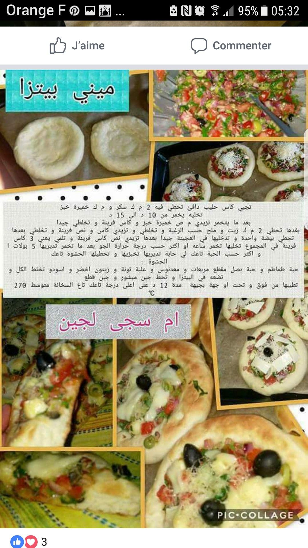 Pin By Papillon D Or Mina On Pizza Arabic Food Tunisian Food Food