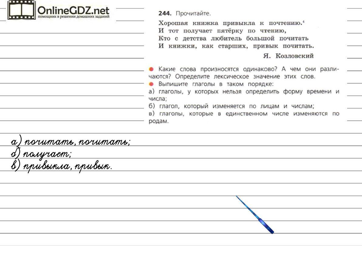 Потаскуев звавич геометрия 10 класс скачать tsargrad-hotels. Ru.