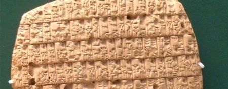 The Language Of The Ancient Sumerians Who Invented The Cuneiform May Have Died Out As A Result Of A 200 Year Drought 4 2 Ancient Sumerian Sumerian Inventions
