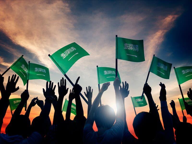 اليوم الوطني السعودي الـ90 السعودية تقيم أولى حفلاتها الموسيقية منذ تفشي فيروس كورونا فيديو National Day National Day Holiday National
