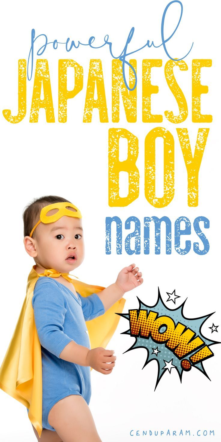 Japanese Boy Names and Meanings