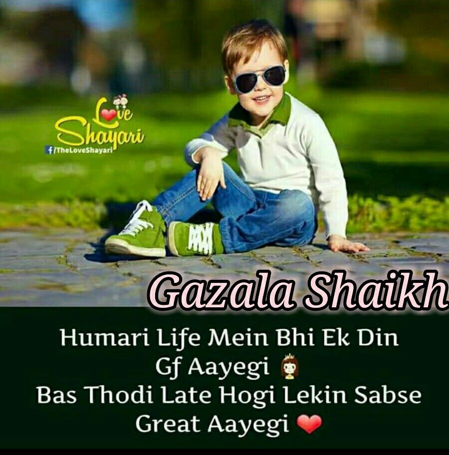 Quotes On Simplicity And Attitude In Hindi: Pin By 💕Gazala Shaikh ️ On Boyzz Ki Baatain.
